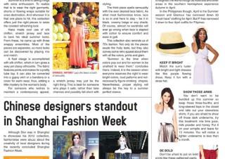 Local NewsPaper April 2012 p2